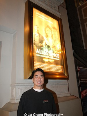 Greg Watanabe at the Longacre Theatre in New York on October 8, 2015. Photo by Lia Chang