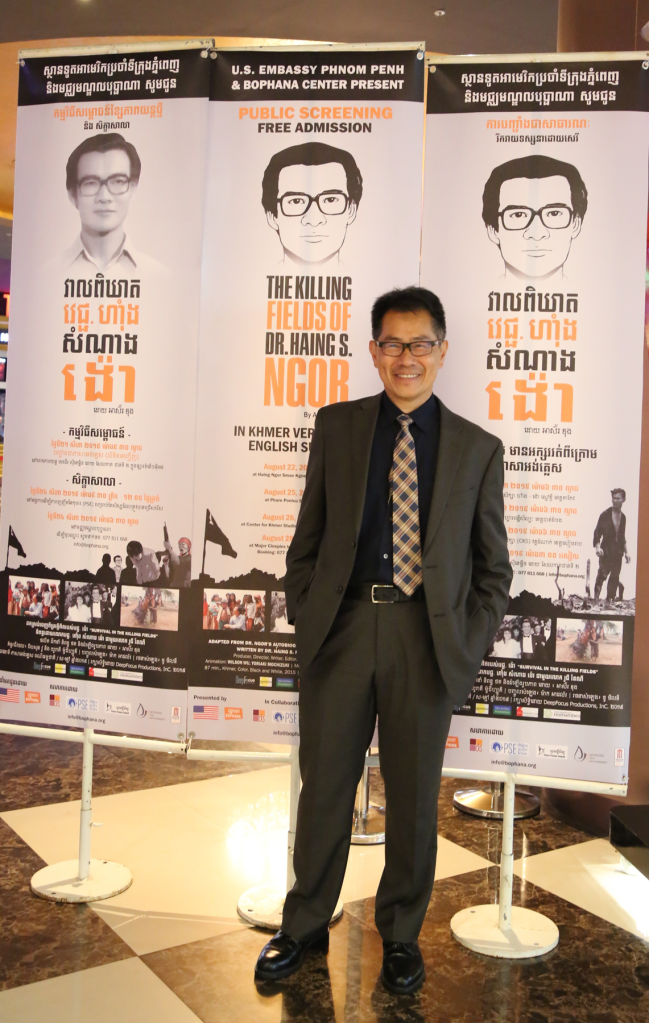 Dong at the Cambodia premiere, The Killing Fields of Dr. Haing S. Ngor, August 21, 2015, Major Cineplex Phnom Penh. Facebook/HaingNgorDocumentary Photo courtesy of US Embassy Phnom Penh