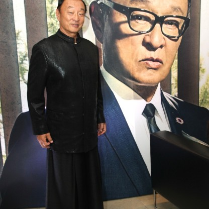 Cary-Hiroyuki Tagawa attends the episode screening and premiere for the Amazon Originals Series 'The Man in the High Castle' at Alice Tully Hall on November 2, 2015. Photo by Lia Chang