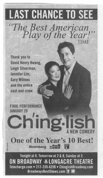 New York Times- Chinglish, January 2012