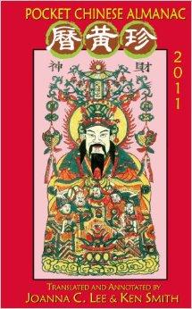Pocket Chinese Almanac 2011