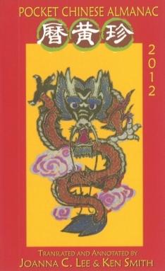 Pocket Chinese Almanac 2012