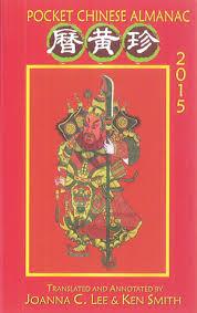Pocket Chinese Almanac 2015