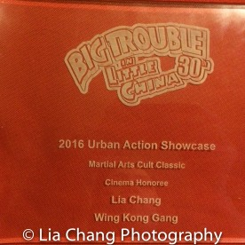 2016 Martial Arts Cult Classic Cinemas Award for Big Trouble in Little China's 30th Anniversary. Photo by Lia Chang