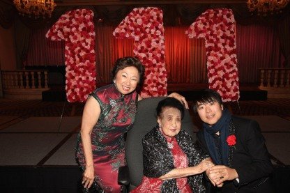 Mrs. Koo celebrates her 111th birthday with her daughter Shirley Young and pianist Lang Lang at The Pierre in New York on October 2, 2016. Photo by Lia Chang